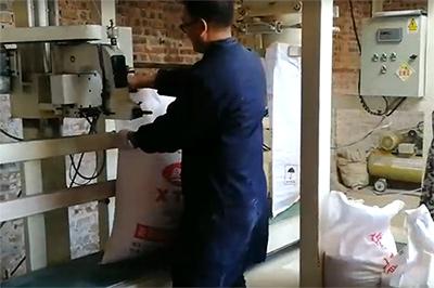 粮食定量包装机 称重装袋